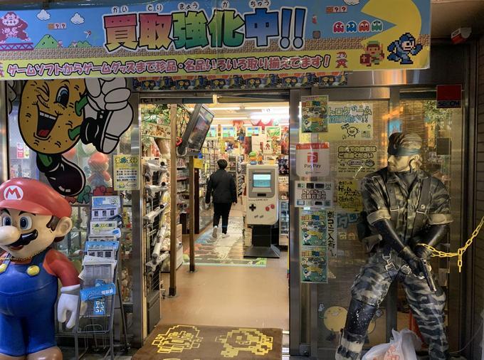 大阪スーパーポテトショップ。 ジャンルの絶対参照。 マリオとソリッドスネーク、ビデオゲームの2歳のシンボルによって守られています。